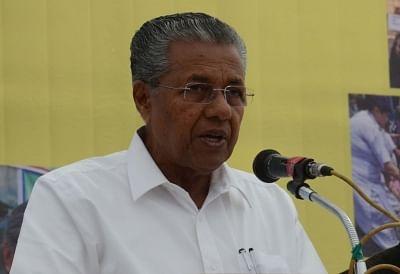 बैक टू द क्लासरूम कार्यक्रम के तहत केरल के मंत्रियों को दिया जाएगा तीन दिवसीय प्रशिक्षण