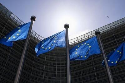 यूरोपीय आयोग ने स्वास्थ्य आपातकालीन प्रतिक्रिया प्राधिकरण किया लॉन्च