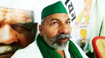 राकेश टिकैत ने अपने स्वार्थ के लिए मुद्दों का राजनीतिकरण कर किसानों को बदनाम किया : भाजपा