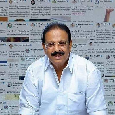 नारकोटिक जिहाद विवाद : केरल के धार्मिक नेताओं की बैठक बुलाएगी कांग्रेस