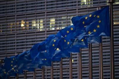यूरोपीय संघ ने नई इंडो-पैसिफिक रणनीति की घोषणा की