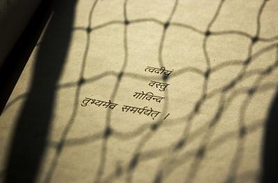 यूपी में 6,500 लोगों ने 3 महीने में सीखी संस्कृत