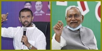 चिराग ने नीतीश को पत्र लिख दिवंगत पिता के लिए भारत रत्न की सिफारिश करने की रखी मांग