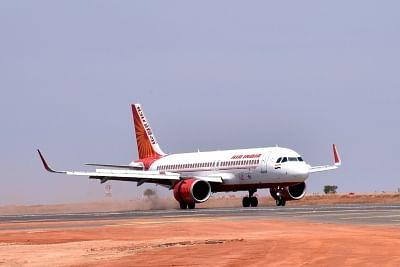 एयर इंडिया के लिए बोलीदाताओं में टाटा भी शामिल