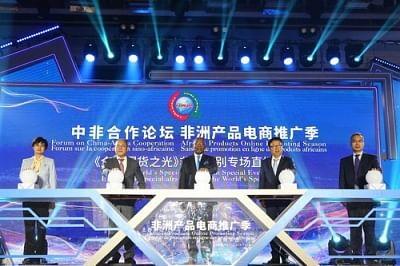 चीन-अफ्रीका सहयोग मंच का अफ्रीकी उत्पाद ई-कॉमर्स प्रचार सीजन शुरू