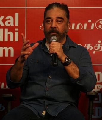 तमिलनाडु स्थानीय निकाय चुनाव में कमल हासन की पार्टी एमएनएम 1,521 उम्मीदवार उतारेगी