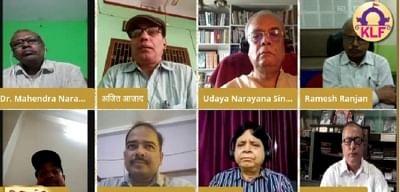 कलिंग लिटरेरी फेस्टिवल : मैथिली लिटरेरी फेस्टिवल का वर्चुअल आयोजन, मैथिली भाषा के दिग्गज लेखक और रचनाकार जुटे