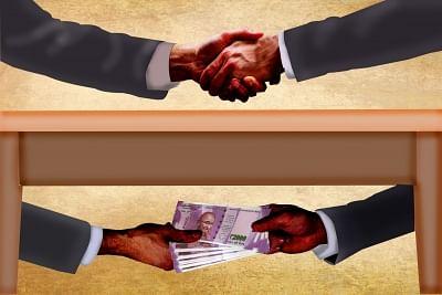 जम्मू-कश्मीर में राजस्व अधिकारी रिश्वत लेते रंगे हाथों गिरफ्तार