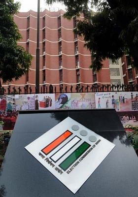 बंगाल उपचुनाव में केंद्रीय बलों की 52 कंपनियां तैनात करेगा चुनाव आयोग
