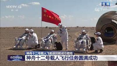 शेनचो-12 अंतरिक्ष यात्रियों को पृथ्वी पर लौटने के बाद क्यों ले जाया गया?