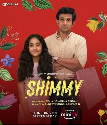 प्रतीक गांधी की शॉर्ट फिल्म शिम्मी रिलीज करेगा आमेजॉन मिनी टीवी