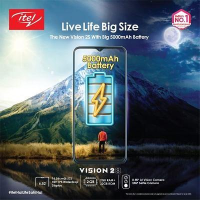 आईटेल ने बड़े डिस्प्ले और दमदार बैटरी के साथ प्रीमियम किफायती स्मार्टफोन विजन 2एस लॉन्च किया