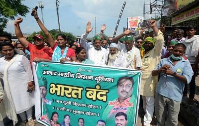 संयुक्त किसान मोर्चा का भारत बंद : भाजपा ने बताया बेअसर