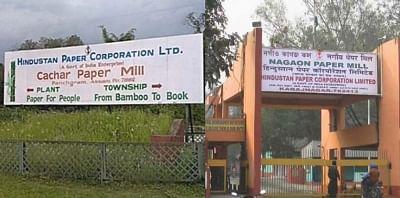 असम ने 2 बंद पेपर मिलों के कर्मियों के लिए 570 करोड़ रुपये के पैकेज की घोषणा की