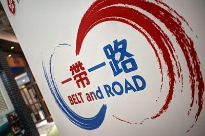 बेल्ट एंड रोड पहल की प्रस्तुति की आठवीं वर्षगांठ, ज्यादा घनिष्ठ साझेदार संबंधों की स्थापना