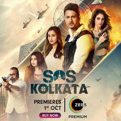नुसरत जहां, यश दासगुप्ता की फिल्म एसओएस कोलकाता 1 अक्टूबर को होगी रिलीज