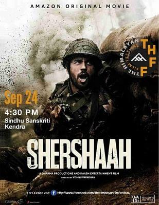 हिमालयन फिल्म फेस्टिवल में इन्फ्लेटेबल थिएटर में दिखाई जाएगी शेरशाह