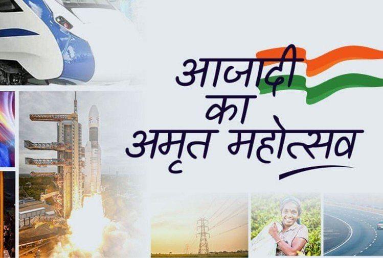 आजादी का अमृत महोत्सव के तहत दो दिवसीय 'वाणिज्य उत्सव' का होगा आयोजन
