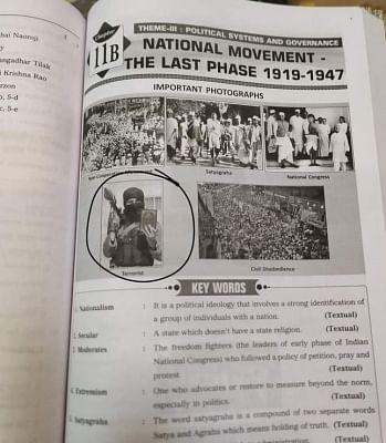 तेलंगाना सरकार से स्कूली पाठ्यपुस्तक से इस्लामिक कट्टरवाद से जुड़े कंटेंट हटाने का किया आग्रह