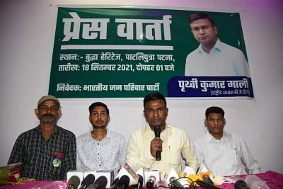 बिहार में वंचितों, गरीबों के उत्थान के लिए काम करेगी भारतीय जन परिवार पार्टी