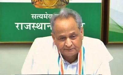भाजपा ने 1 जीत के बावजूद राजस्थान में बनाए 3 बोर्ड, गहलोत ने लगाया खरीद-फरोख्त का आरोप