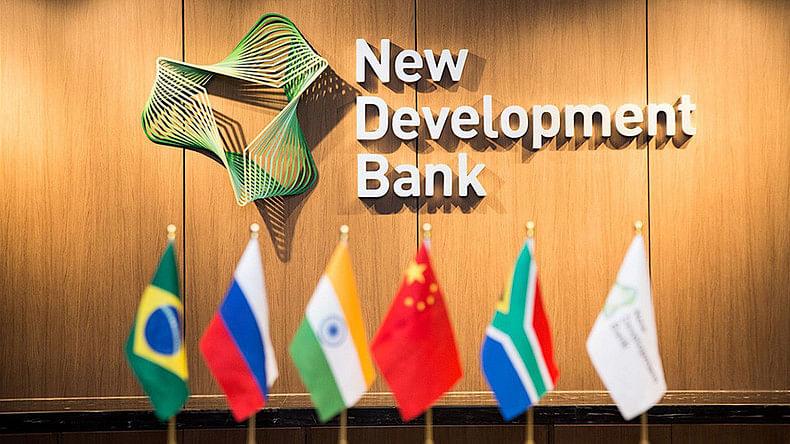 वर्ल्ड बैंक की तरह भारत का भी है NDB बैंक, आम आदमी को नहीं बल्कि देशों को देता है लोन