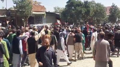 पंजशीर में पाकिस्तान के बम गिराए जाने के खिलाफ काबुल में विरोध प्रदर्शन