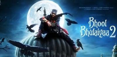 फिल्म भूल भुलैया 2 का मोशन पोस्टर रिलीज
