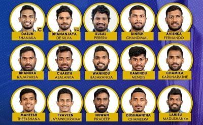 दासुन शनाका टी 20 विश्व कप 2021 के लिए 15 सदस्यीय श्रीलंकाई टीम का नेतृत्व करेंगे (लीड-1)
