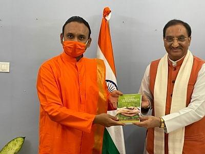 वेद एवं विश्व शांति अंतरराष्ट्रीय कार्यक्रम में सद्गुगुरू श्री मधुसूदन साईं ने पूर्व शिक्षा मंत्री निशंक की पुस्तक का किया विमोचन