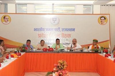 भाजपा ने राजस्थान में सत्ता में वापसी के लिए मिशन 2023 किया निर्धारित