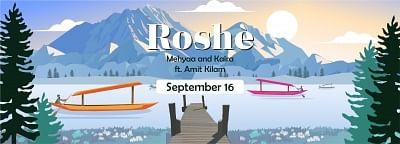 अमित किलम की बेटियों ने कश्मीरी लोक गीत रोशे को पुनर्जीवित किया
