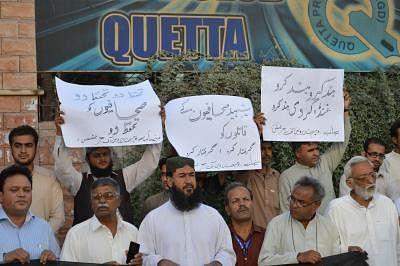 पाकिस्तान में विपक्ष ने नए मीडिया निकाय के खिलाफ पत्रकारों का किया समर्थन