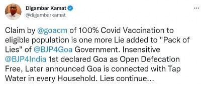 कांग्रेस: गोवा सरकार ने 100 प्रतिशत वैक्सीन कवरेज के आंकड़ों में हेराफेरी की