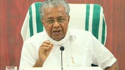 सौर घोटाले के आरोपी की शिकायत पर केरल के 86 वर्षीय पूर्व मंत्री कर रहे जांच का सामना