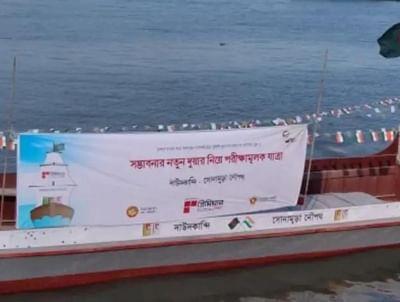 जलमार्ग के माध्यम से संपर्क का विस्तार करने के लिए उच्च स्तरीय वार्ता करेंगे भारत और बांग्लादेश