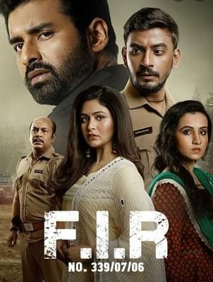 बंगाली थ्रिलर एफआईआर नंबर 339/07/06 ओटीटी पर रिलीज