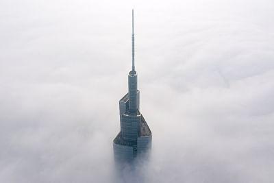सुपर हाई-राइज बिल्डिंग पर चीन की कार्रवाई