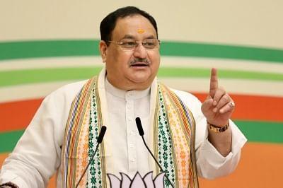 भाजपा अल्पसंख्यक मोर्चा की राष्ट्रीय कार्यकारिणी की बैठक 24 अक्टूबर को