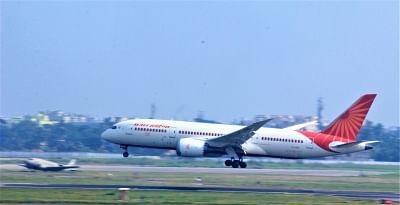 एयर इंडिया के लिए टाटा संस ने लगाई सबसे बड़ी बोली (लीड-1)