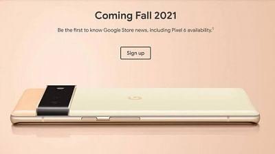 गूगल के पिक्सल फोल्ड, पिक्सल वॉच व कुछ नेस्ट स्पीकर 19 अक्टूबर को लॉन्च होने के आसार
