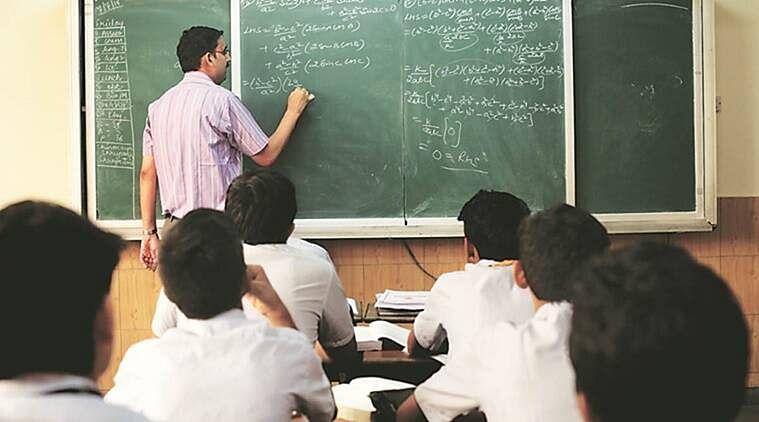Sarkari Job 2021: यहां निकली असिस्टेंट प्रोफेसरों के पदों पर बंपर भर्ती, जानिए योग्यता और कब से शुरू होंगे आवेदन