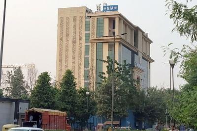 एनआईए ने दिल्ली-अमरोहा आईएसआईएस मॉड्यूल मामले में चार्जशीट दाखिल की
