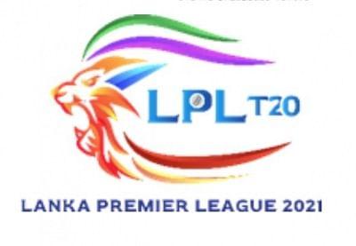 लंका प्रीमियर लीग की शुरुआत 5 दिसंबर से होगी
