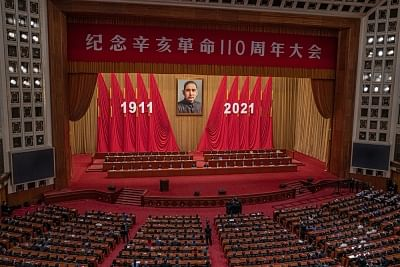 चीन में शिनहाई क्रांति की 110 वर्षगांठ का स्मृति समारोह आयोजित, शी चिनफिंग ने दिया भाषण
