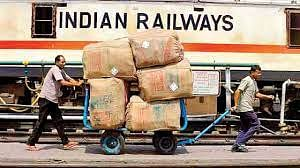 रेलवे में जॉब करने का सुनहरा मौका, 10वीं पास जल्द करें आवेदन