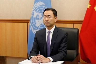 पूर्वी तुर्किस्तान इस्लामिक आंदोलन के मुद्दे पर अपनी गलत प्रथाओं को ठीक करें कुछ देश - यूएन में चीनी प्रतिनिधि