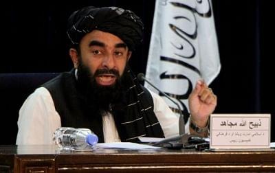तालिबान संस्कृति मंत्रालय ने आईएस को एक खतरे के बजाय सिरदर्द बताया