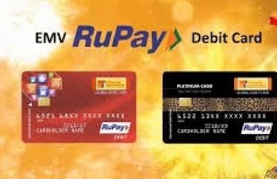 एनपीसीआई टोकनाइजेशन सिस्टम रुपे कार्ड को करेगा सपोर्ट
