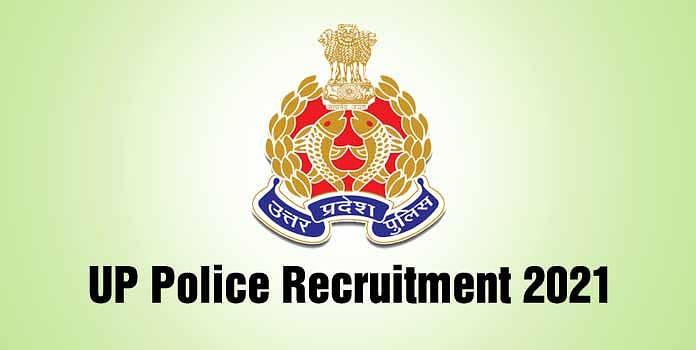 यूपी पुलिस में जल्द शुरू होगी 25,000 सिपाहियों की भर्ती, जानिये योग्यता व अन्य डीटेल्स